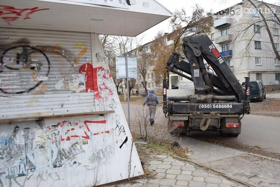 В Северодонецке демонтируют МАФы (фото), фото-3
