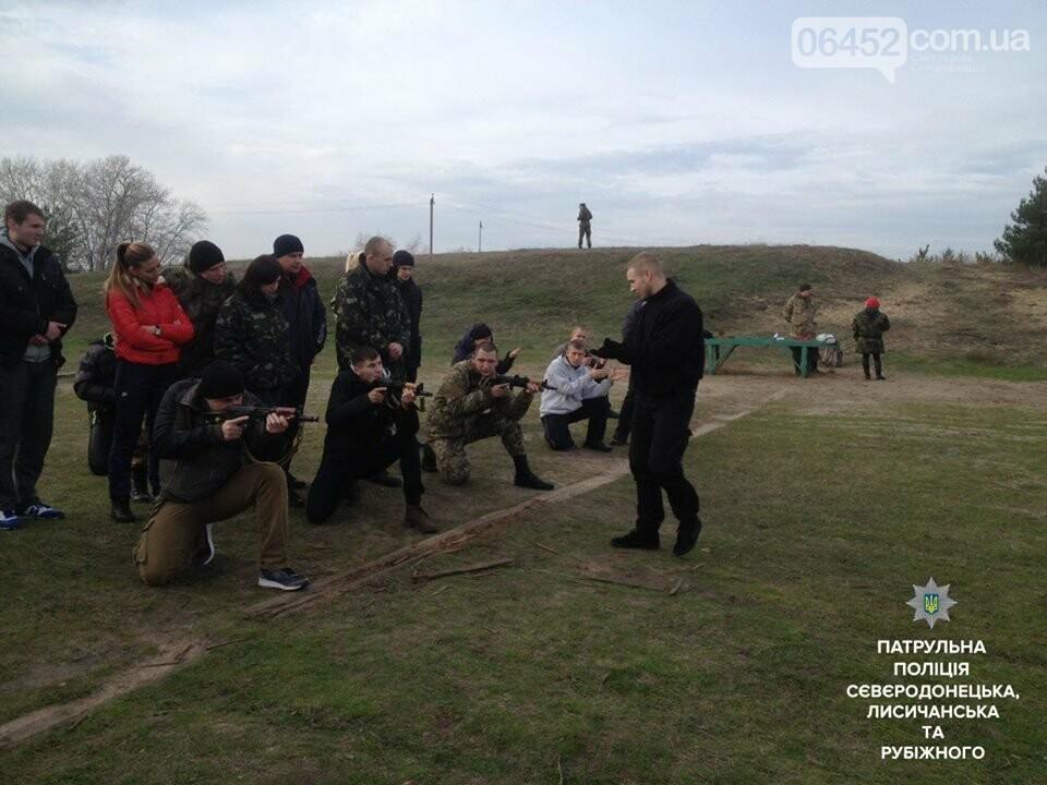 В Северодонецке будущие патрульные упражнялись в стрельбе (фото), фото-5