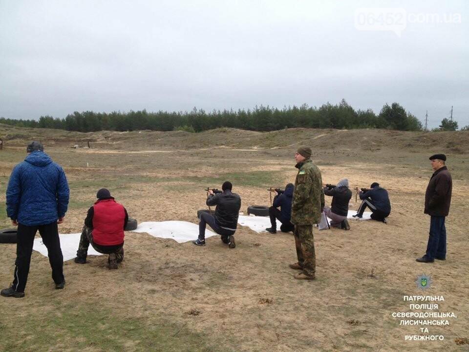 В Северодонецке будущие патрульные упражнялись в стрельбе (фото), фото-6