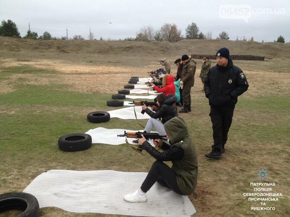 В Северодонецке будущие патрульные упражнялись в стрельбе (фото), фото-8