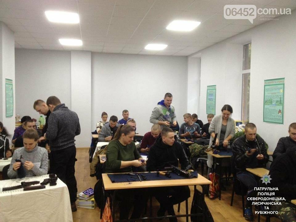 В Северодонецке будущие патрульные упражнялись в стрельбе (фото), фото-1