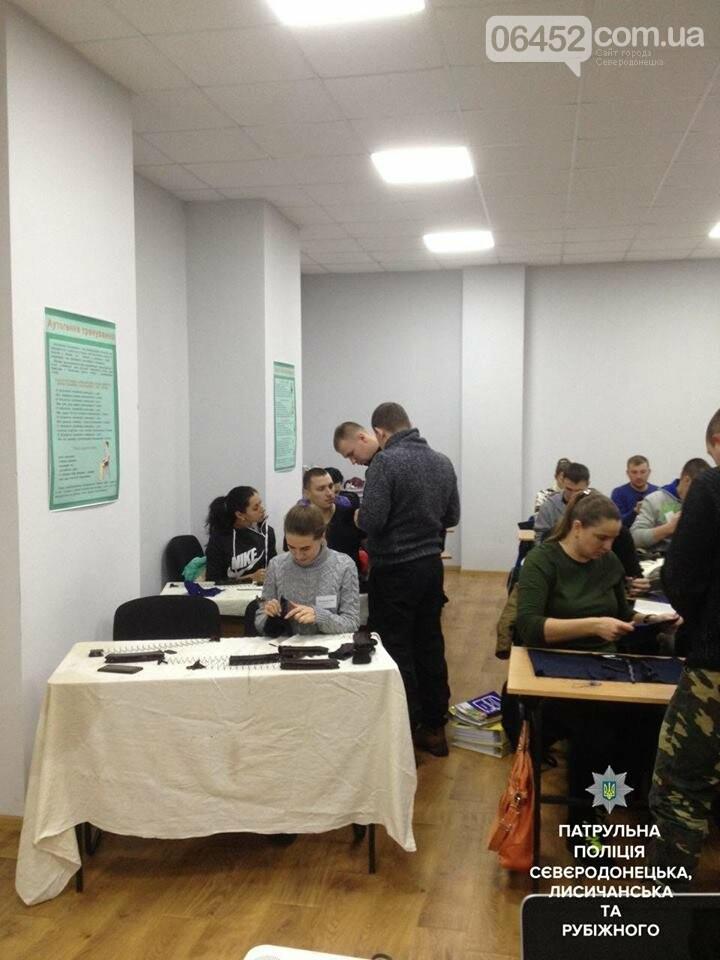 В Северодонецке будущие патрульные упражнялись в стрельбе (фото), фото-2