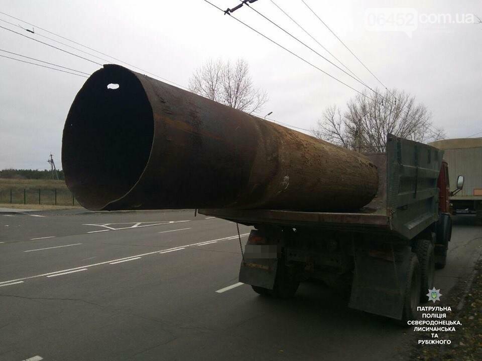 В Северодонецке водитель перевозил опасный груз с нарушением ПДД, фото-1