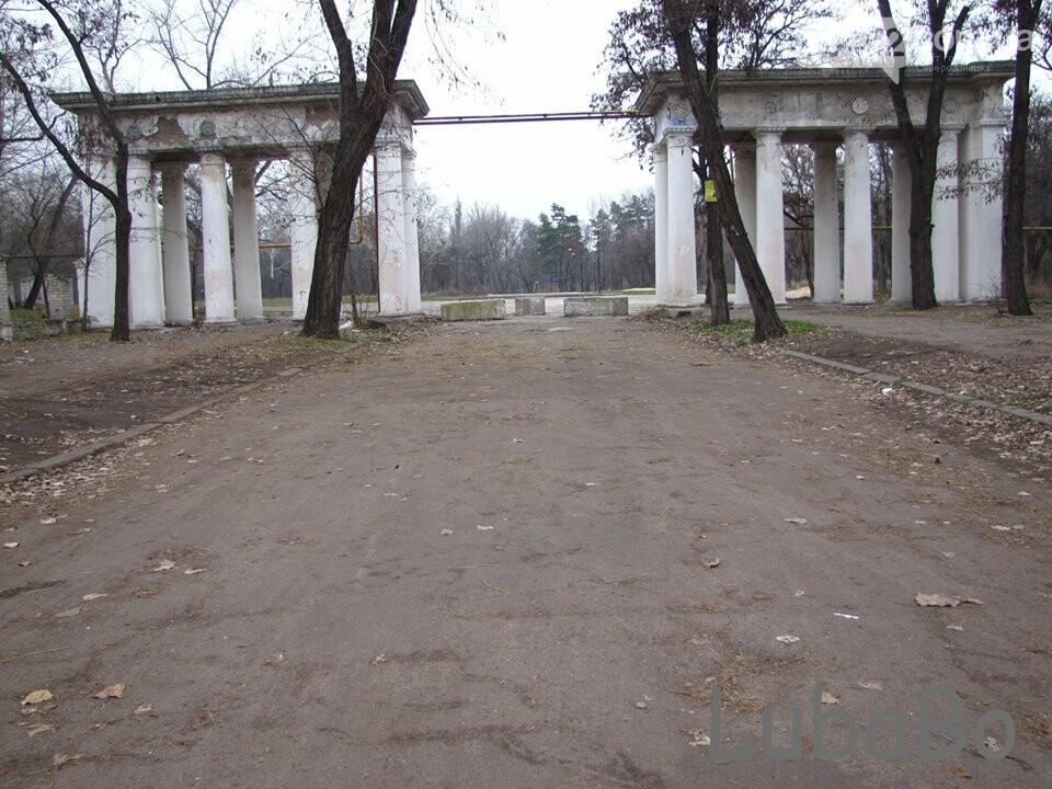"Северодончанка: ""Парковому озеру пришел кирдык"" (фото), фото-6"