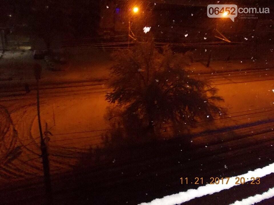 В Северодонецке выпал первый снег (фото), фото-4