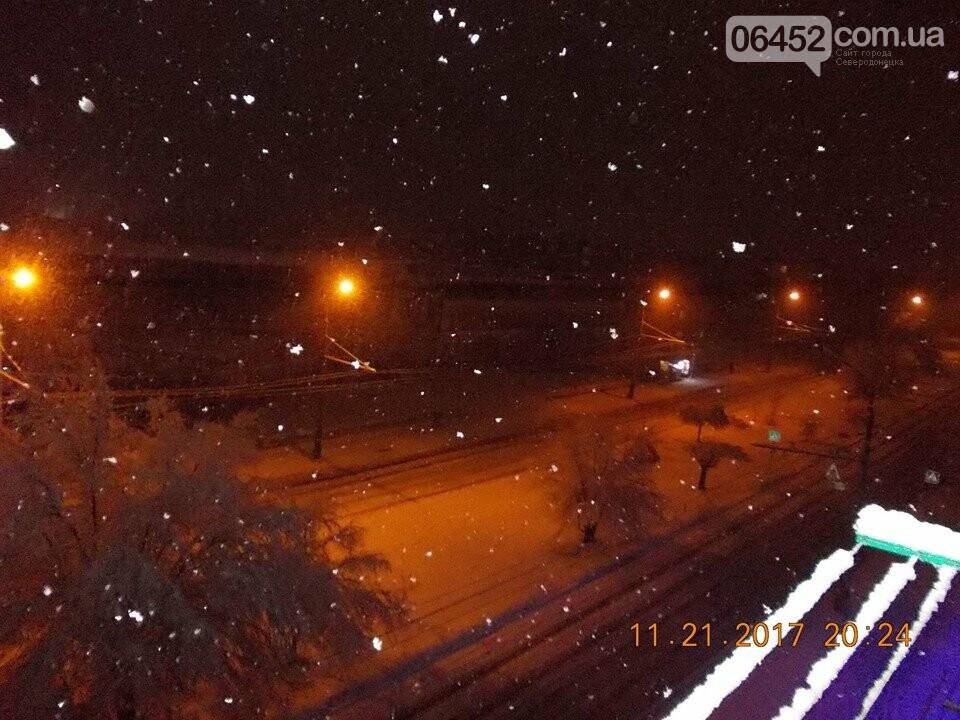 В Северодонецке выпал первый снег (фото), фото-7
