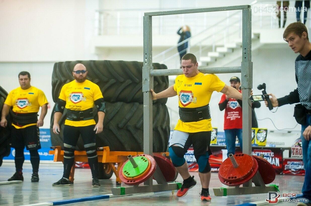 Українці вибороли золото світової першості з силового екстриму, фото-2