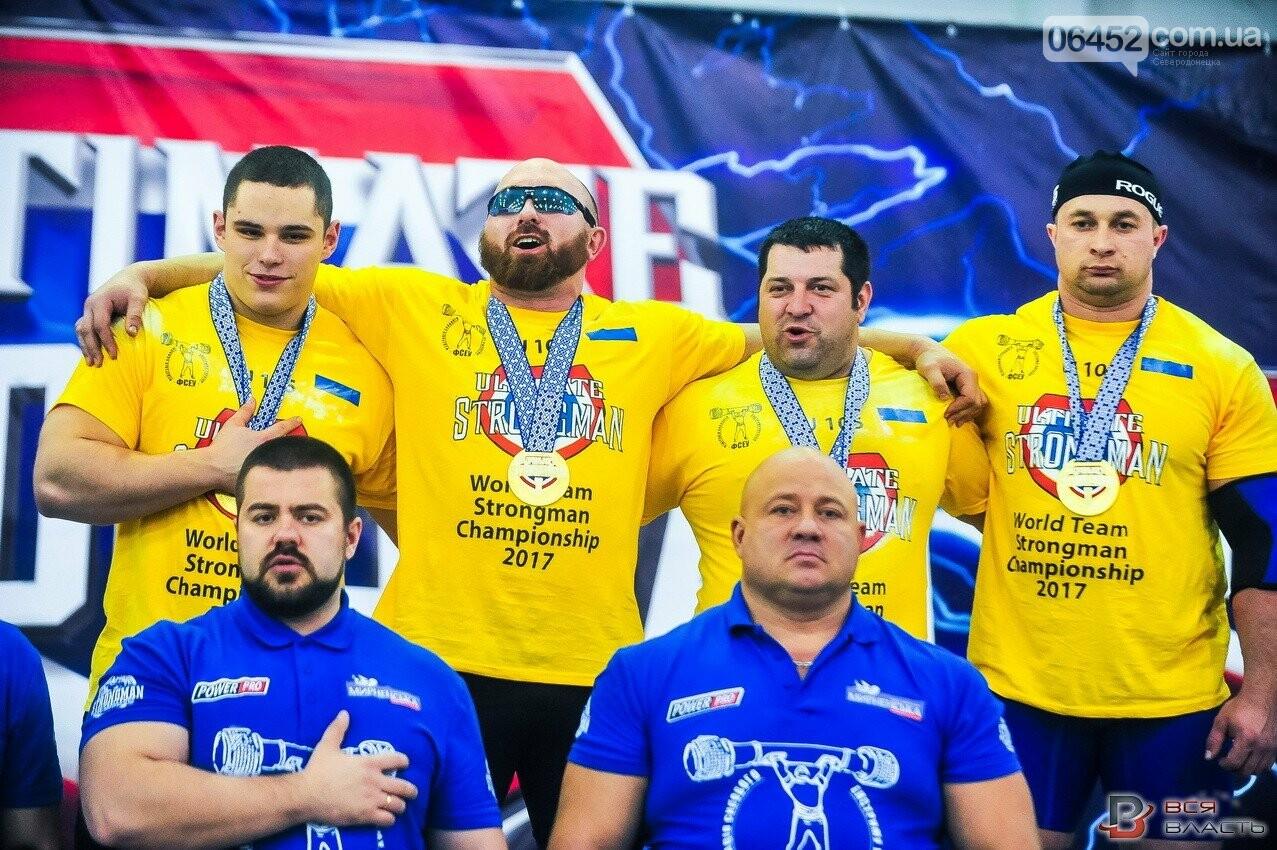 Українці вибороли золото світової першості з силового екстриму, фото-7