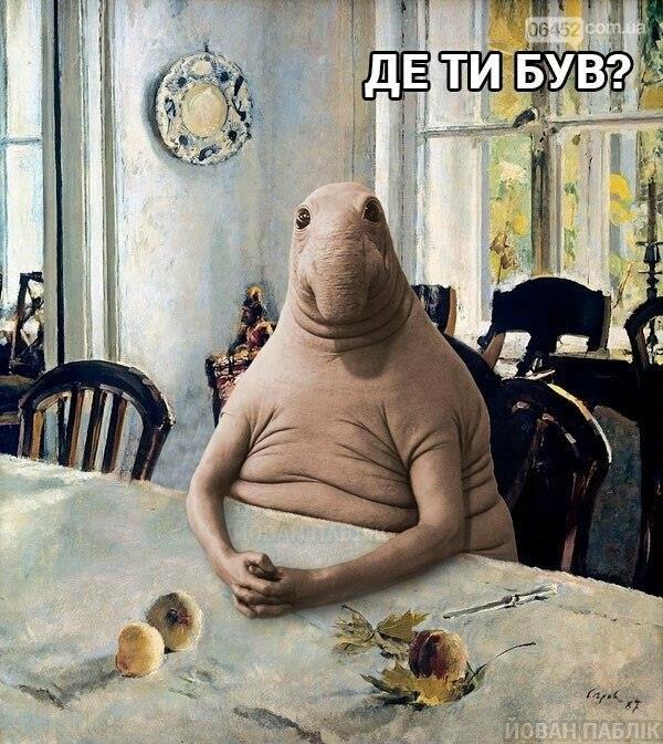 Ждун — самый милый мем 2017 года, фото-17