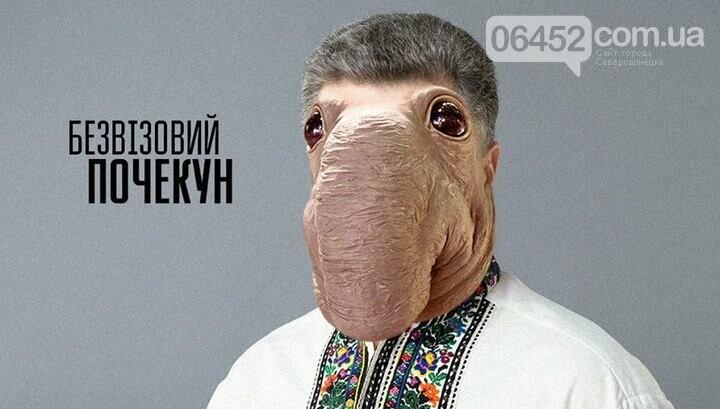 Ждун — самый милый мем 2017 года, фото-19