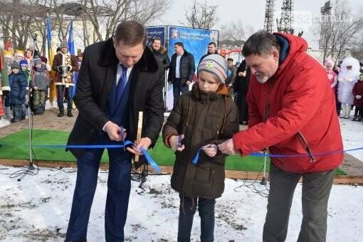 В Северодонецке открыли третий современный детский игровой комплекс (фото), фото-1