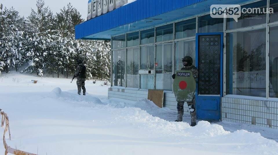 В Северодонецке прошли учения по освобождению заложников (фото), фото-10
