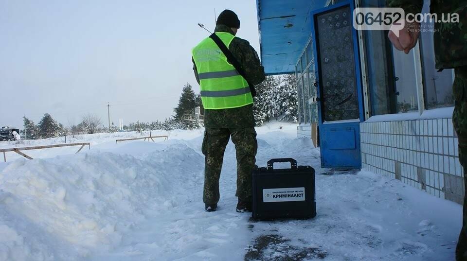 В Северодонецке прошли учения по освобождению заложников (фото), фото-1