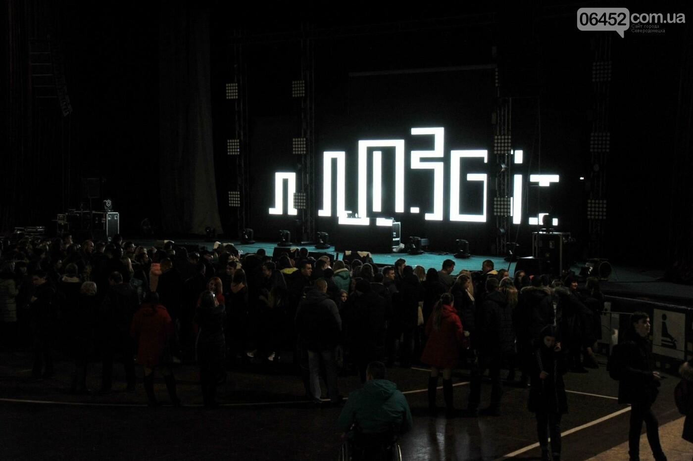 В Северодонецке выступили MOZGI: как это было, фото-1