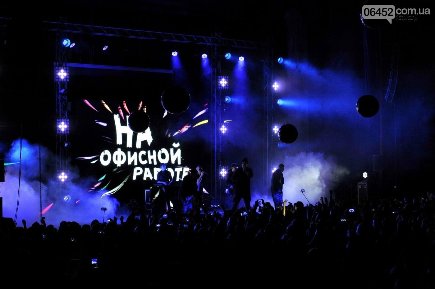 В Северодонецке выступили MOZGI: как это было, фото-17