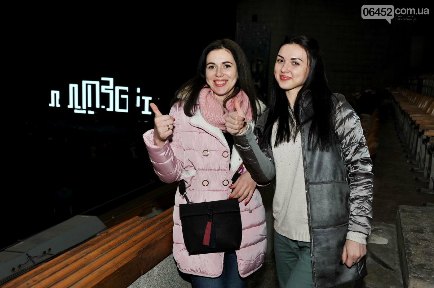 В Северодонецке выступили MOZGI: как это было, фото-42