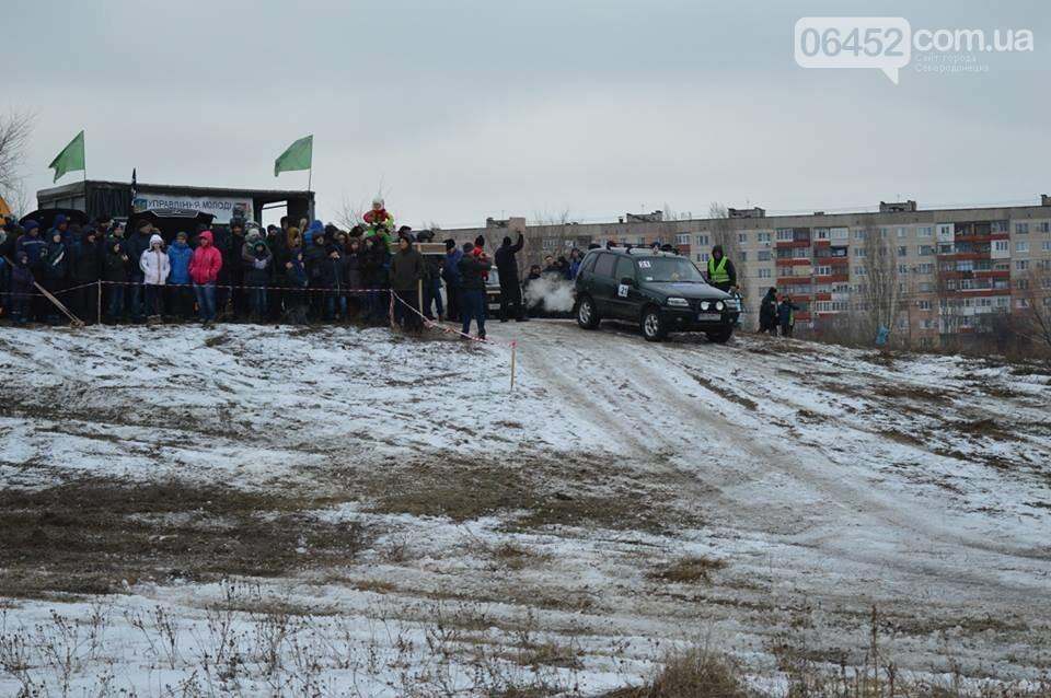 Зимний «Джип-спринт» прошел в Северодонецке (фото), фото-5