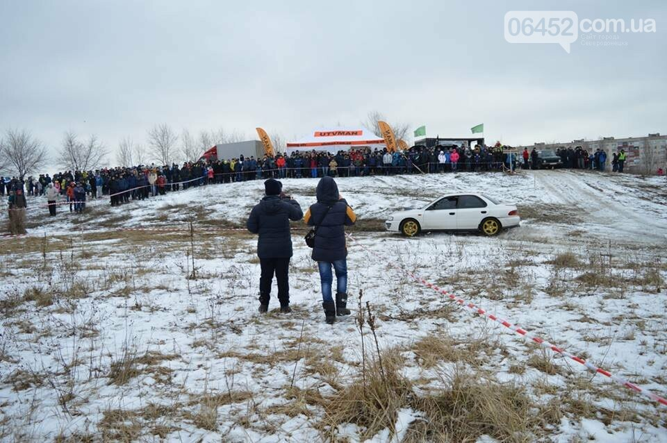Зимний «Джип-спринт» прошел в Северодонецке (фото), фото-13