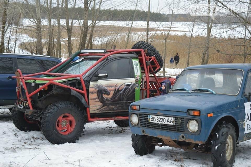 Зимний «Джип-спринт» прошел в Северодонецке (фото), фото-19