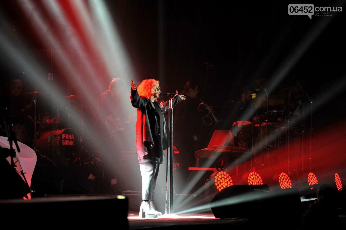 В Северодонецке концерт Ирины Билык прошел с полным аншлагом, фото-1