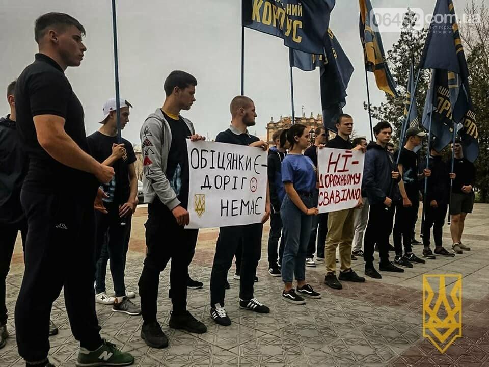 В Северодонецке на митинге потребовали отремонтировать городские дороги (фото), фото-5