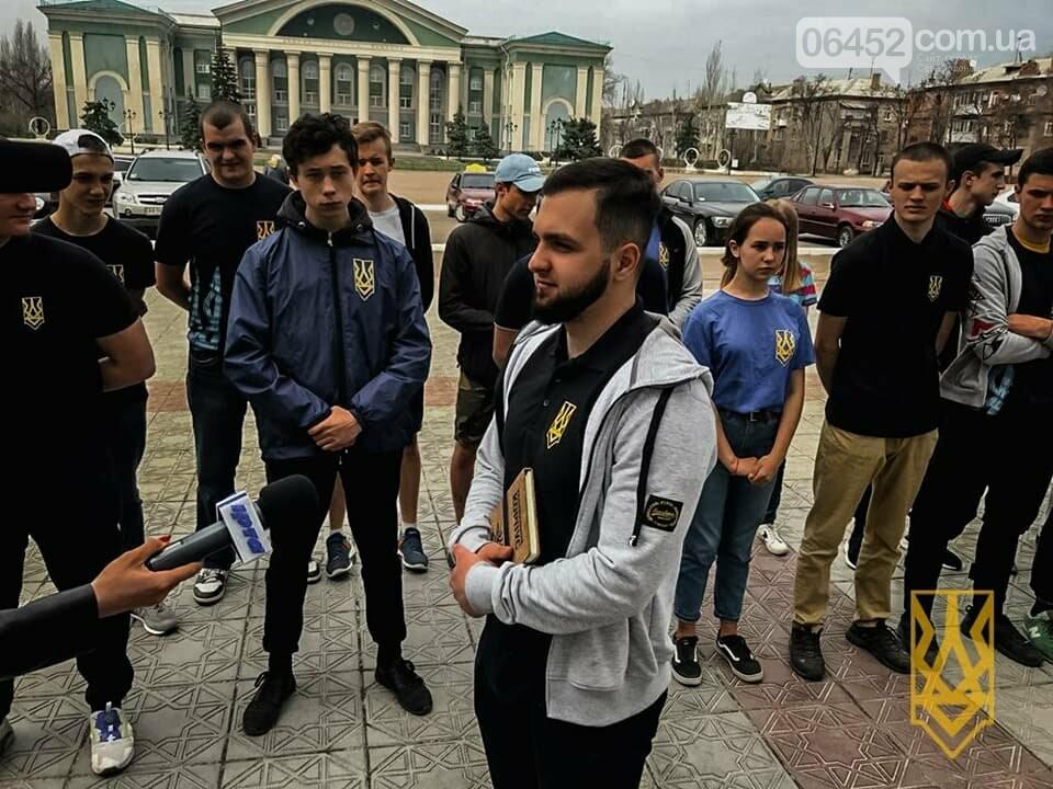 В Северодонецке на митинге потребовали отремонтировать городские дороги (фото), фото-4