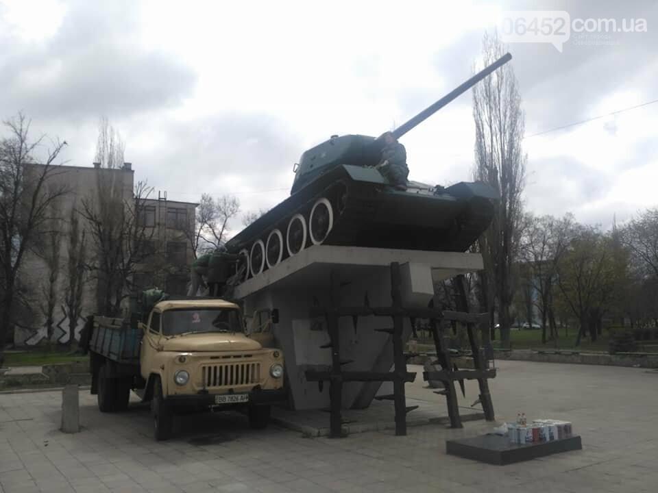 В Северодонецке обновляют танк Т-34 (фото), фото-2