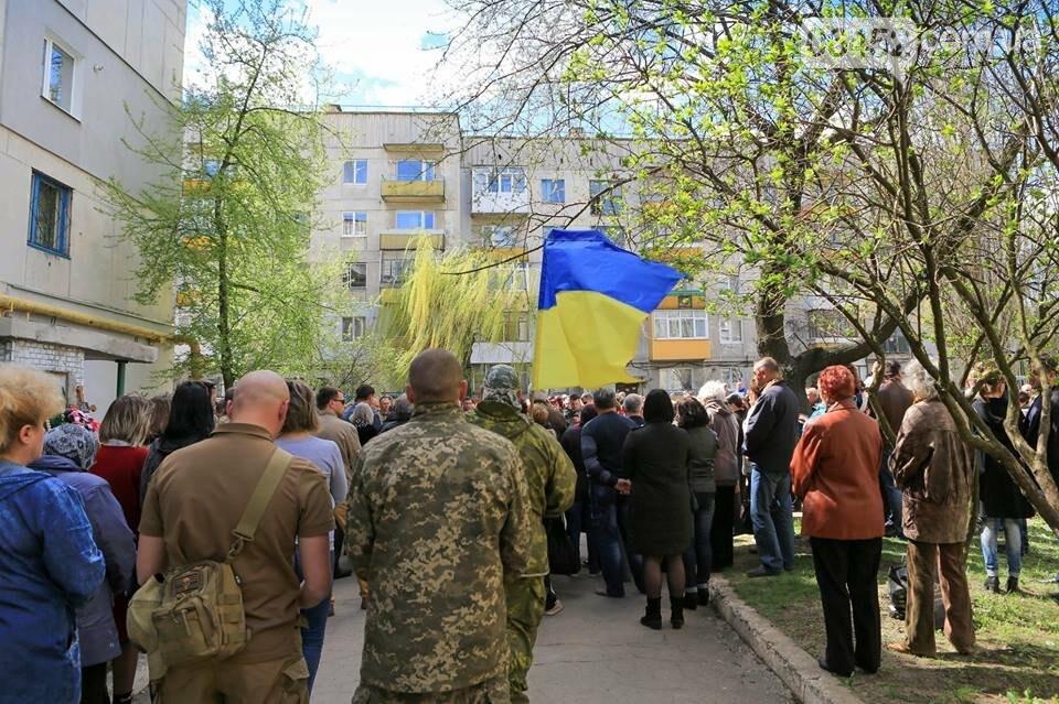 В Лисичанске простились с бойцом АТО (фото), фото-11