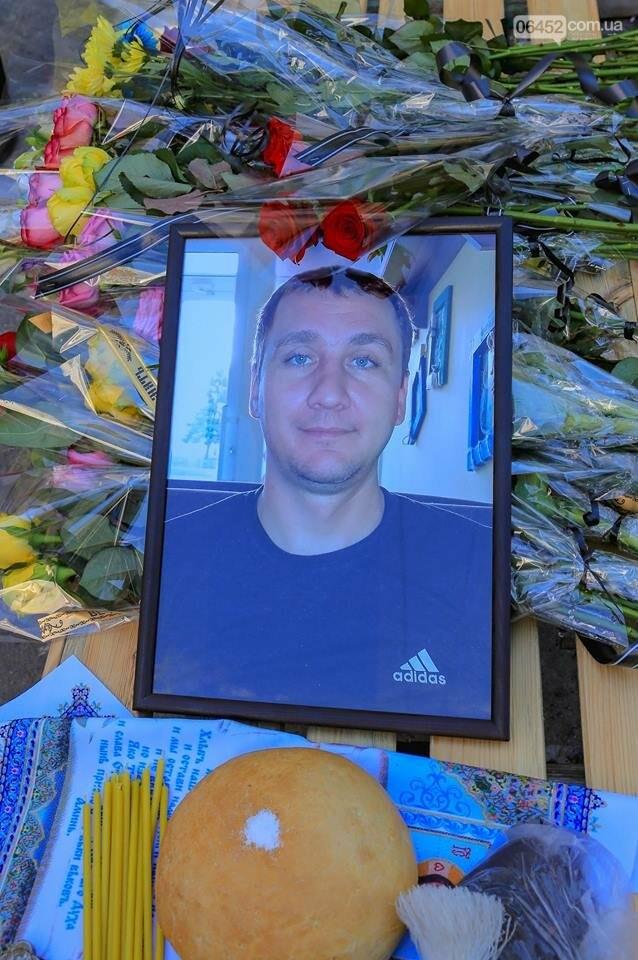 В Лисичанске простились с бойцом АТО (фото), фото-15