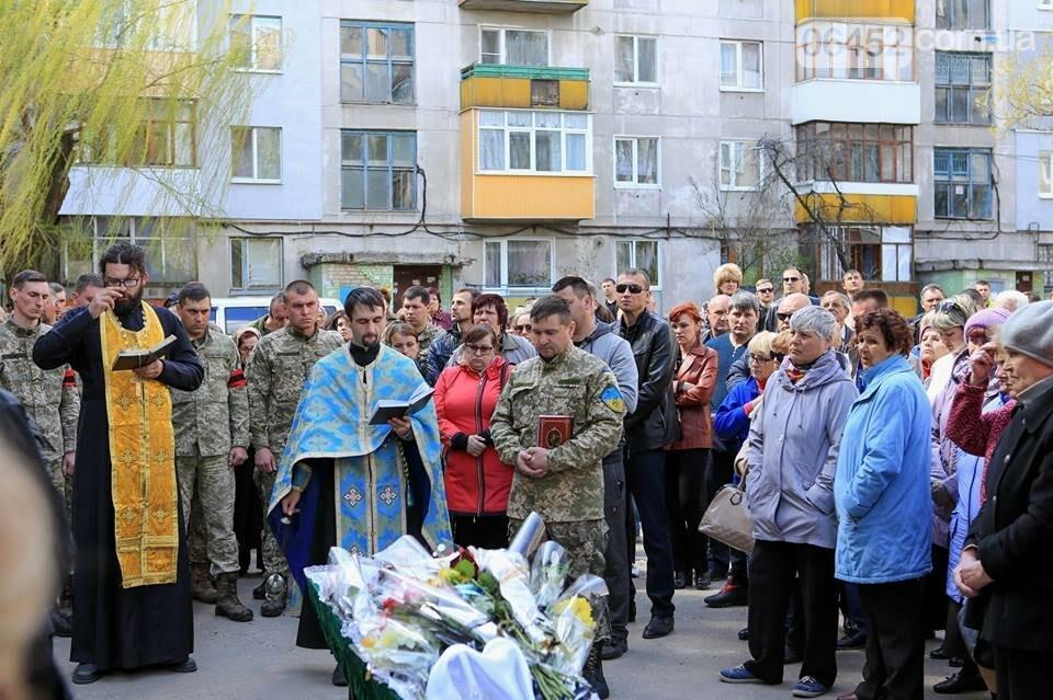 В Лисичанске простились с бойцом АТО (фото), фото-9