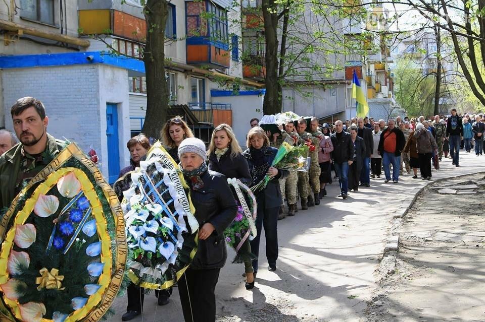 В Лисичанске простились с бойцом АТО (фото), фото-5