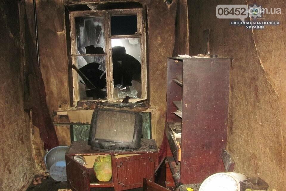 Названы причины пожара в северодонецком общежитии (фото), фото-1