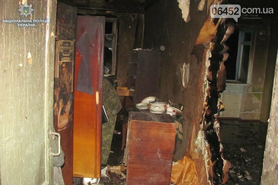 Названы причины пожара в северодонецком общежитии (фото), фото-2