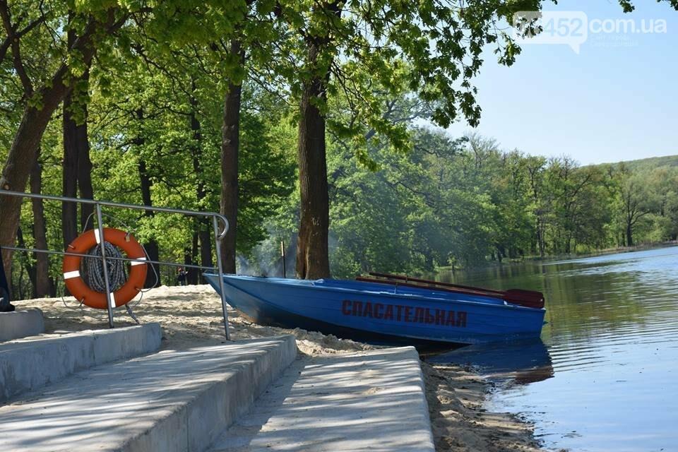 В Рубежном состоялось открытие рекреационной зоны на берегу озера Песочное, фото-1
