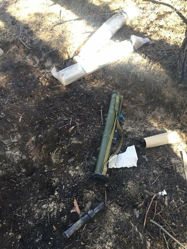 В районе возгорания леса под Северодонецком нашли три РПГ-26, фото-1