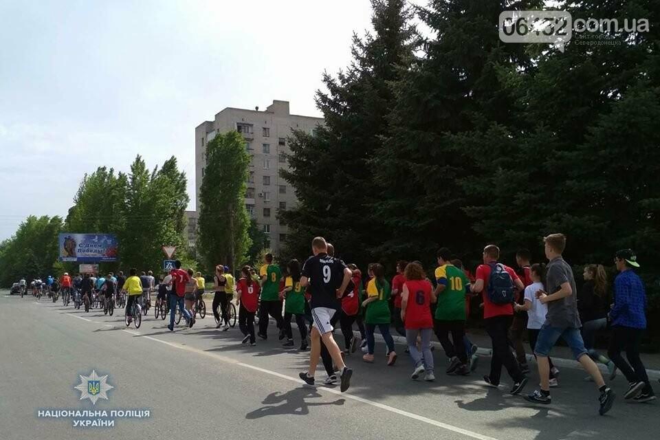 В Рубежном состоялся велопробег «Во имя Победы» (фото), фото-2