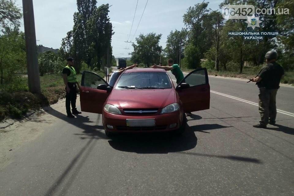 В Северодонецке местный житель задержан во время перевозки наркотиков (фото), фото-5