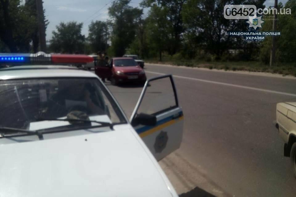 В Северодонецке местный житель задержан во время перевозки наркотиков (фото), фото-3