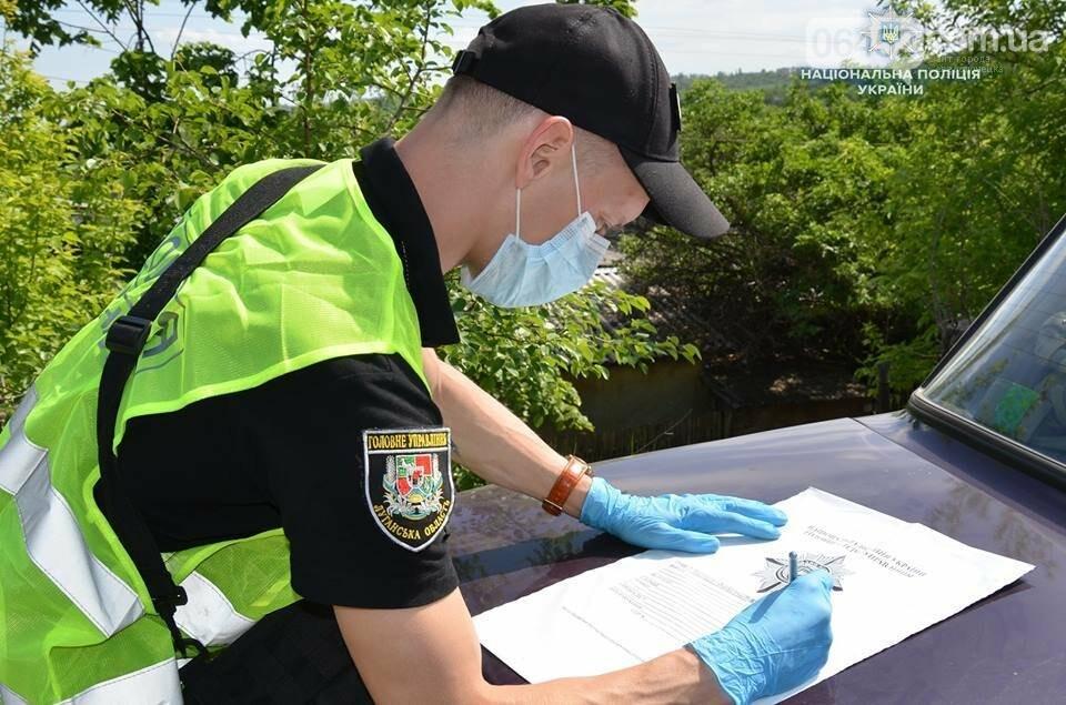 У жителя Северодонецка полицейские изъяли более килограмма ртути (фото), фото-3