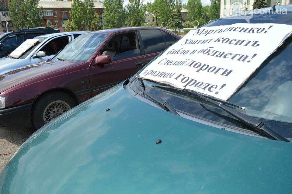 В Северодонецке прошел нецензурный митинг недовольных качеством дорог (фото), фото-4