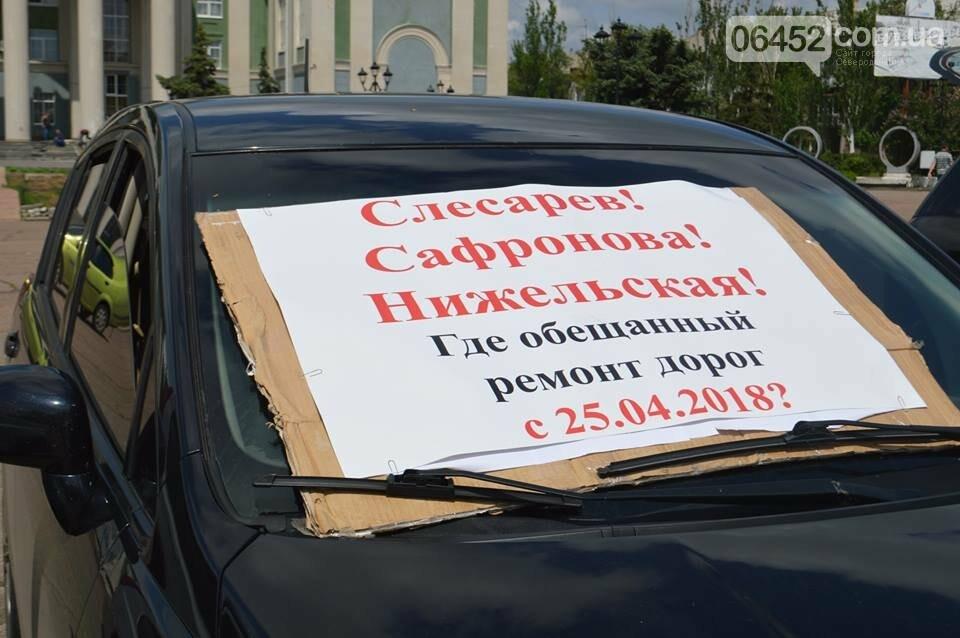 В Северодонецке прошел нецензурный митинг недовольных качеством дорог (фото), фото-3