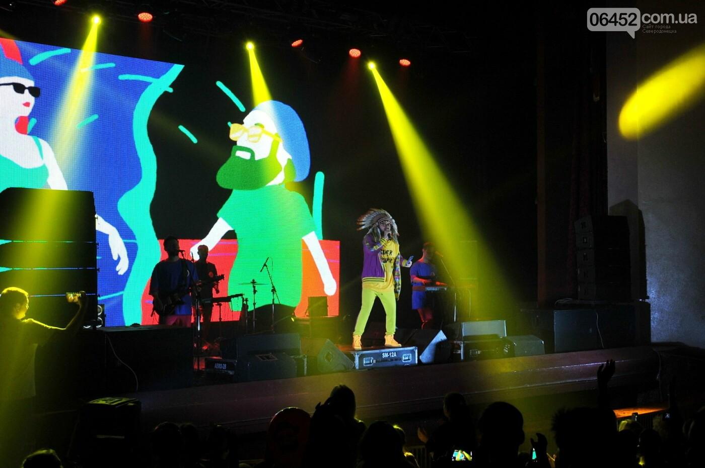 Концерт Дзидзьо в Северодонецке, фото-2