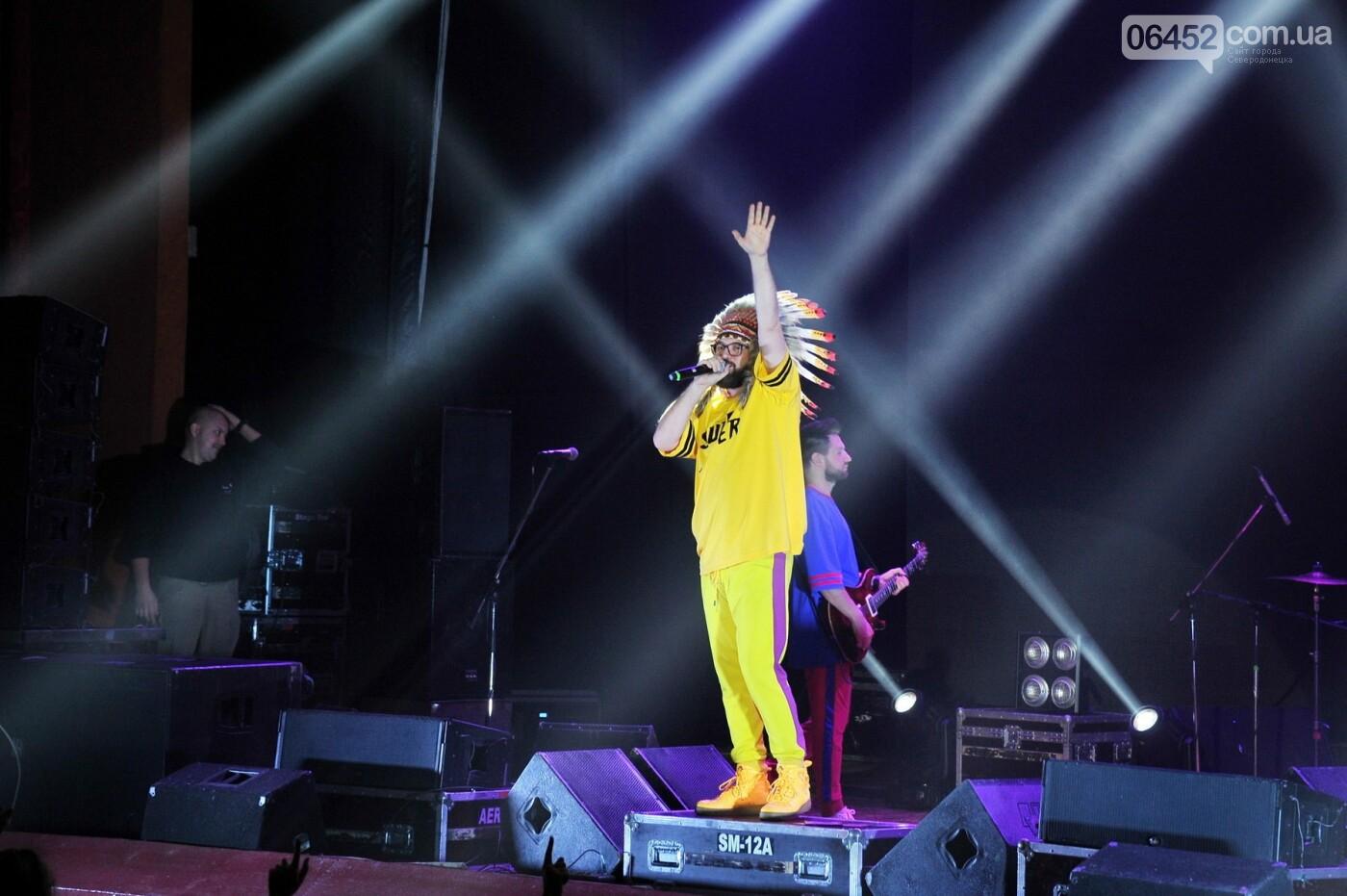 Концерт Дзидзьо в Северодонецке, фото-1