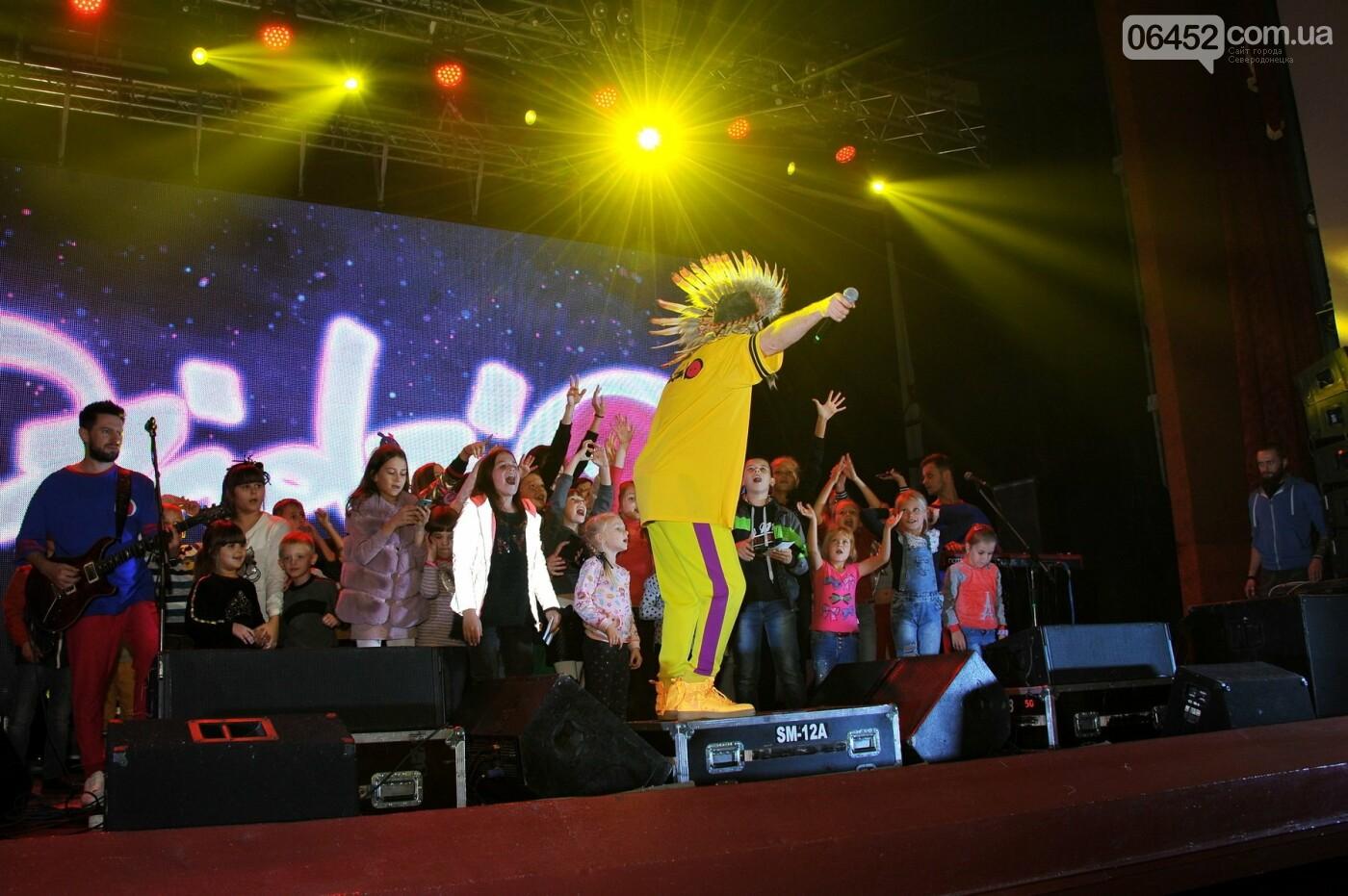 Концерт Дзидзьо в Северодонецке, фото-3
