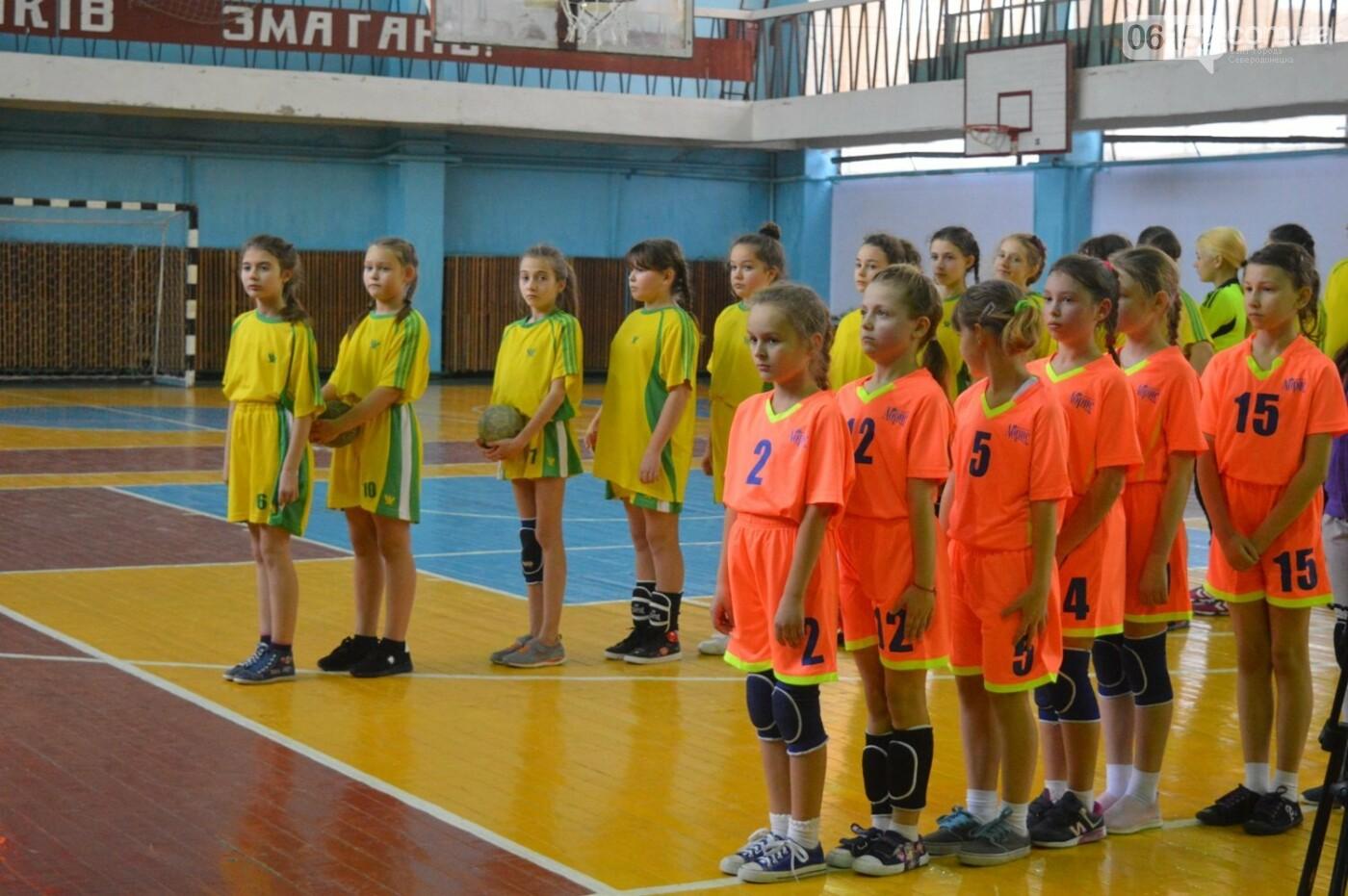 В Сєвєродонецьку відбулась обласна першість з ганболу, фото-2