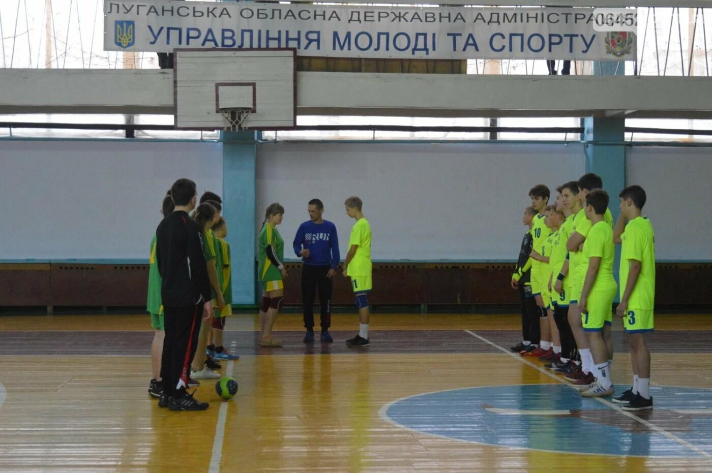В Сєвєродонецьку відбулась обласна першість з ганболу, фото-7