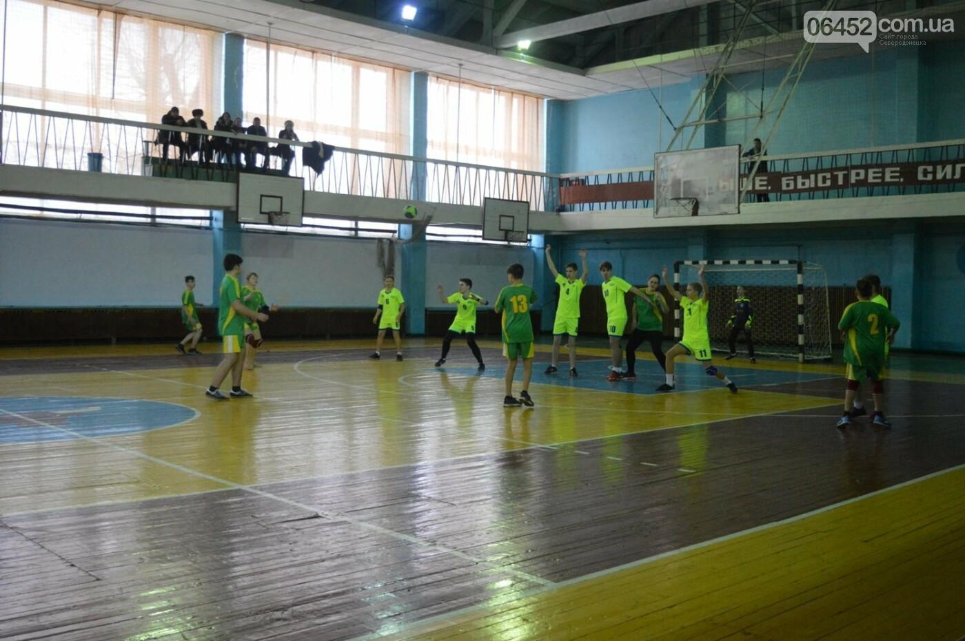 В Сєвєродонецьку відбулась обласна першість з ганболу, фото-8