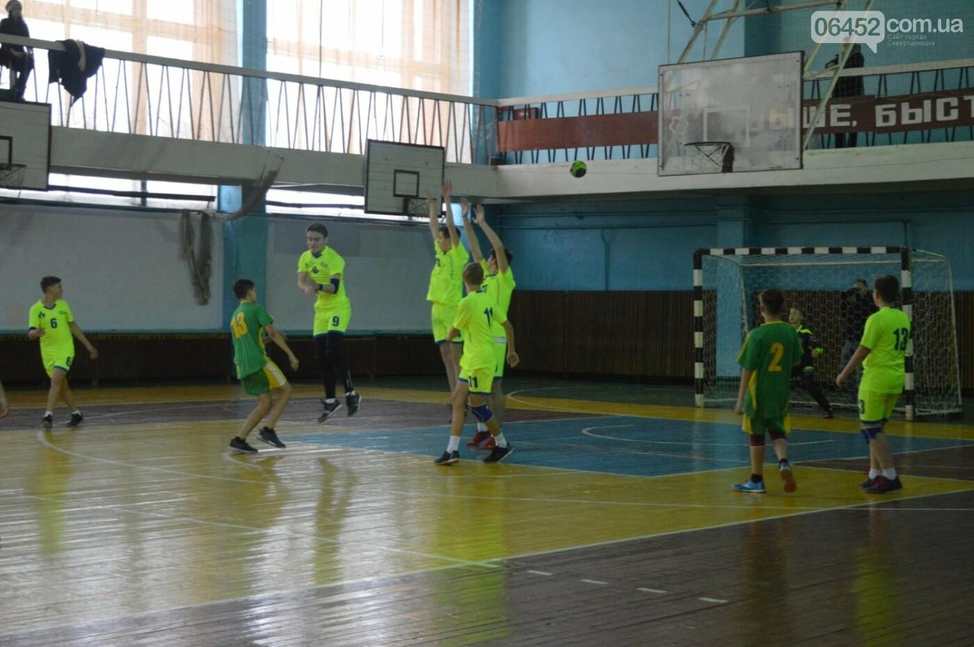 В Сєвєродонецьку відбулась обласна першість з ганболу, фото-10