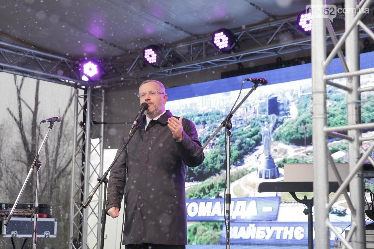 Александр Вилкул: Перезагрузим власть - восстановим нормальную жизнь, создадим будущее для наших детей, фото-1