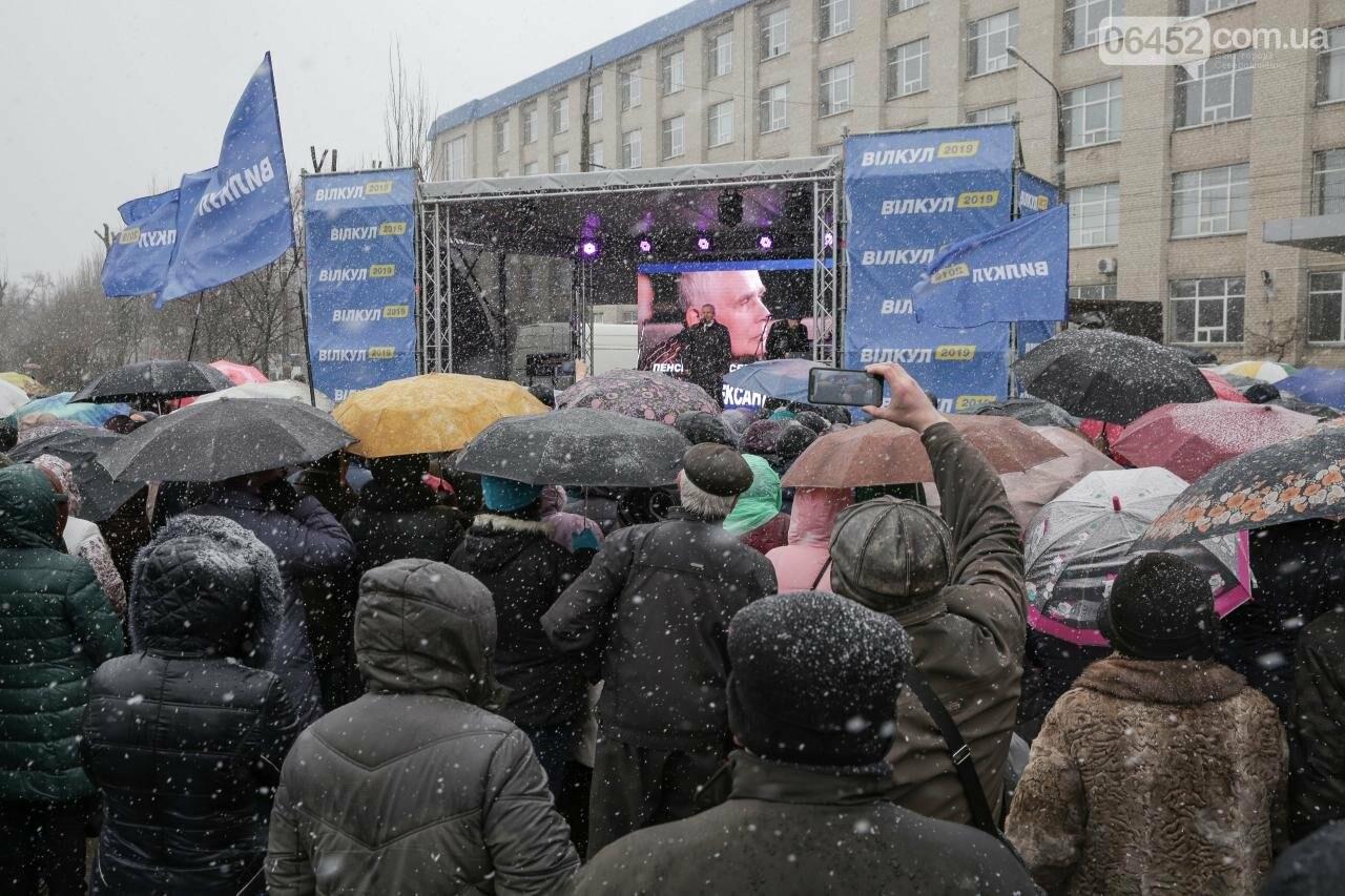 Александр Вилкул: Перезагрузим власть - восстановим нормальную жизнь, создадим будущее для наших детей, фото-2